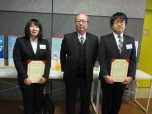 地域デザインコンペ 表彰式